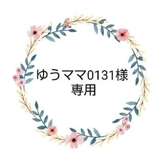 SM2 - 【新品タグ付】SM2 裾絞りペチパンツ