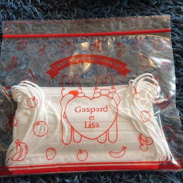 マスク マツキヨ | 使い捨てマスク(無地の白)10枚バラ売りの通販