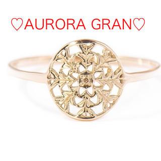 AURORA GRAN - ☆オーロラグラン☆K10☆ロゼッタリング☆9号☆ダイヤ☆ゴールド☆