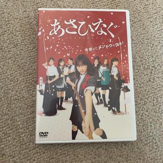 ノギザカフォーティーシックス(乃木坂46)の映画『あさひなぐ』 DVD スタンダート・エディション DVD(日本映画)