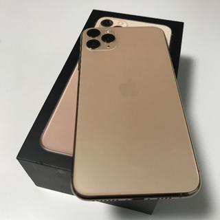 iPhone - 【超美品バッテリー100%】Phone11 Pro Max 256GB ゴールド