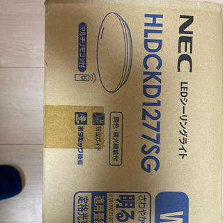 エヌイーシー(NEC)のNEC HLDCKD1277SG(天井照明)