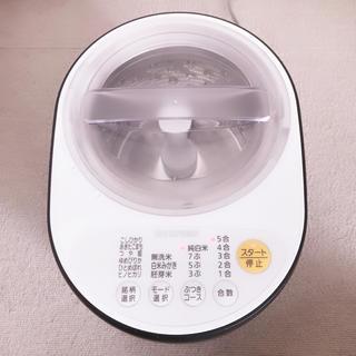 アイリスオーヤマ(アイリスオーヤマ)の精米機 家庭用 1〜5合 RCI-A5-B 銘柄純白づき アイリスオーヤマ 精米(精米機)