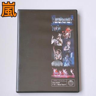 嵐 - 嵐 2004 嵐! いざッ、Now Tour!! DVD 2枚組 美品! 正規品