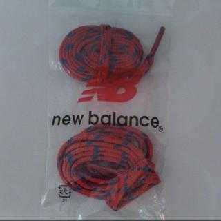ニューバランス(New Balance)のPPP様専用 ニューバランス 靴ヒモ(スニーカー)