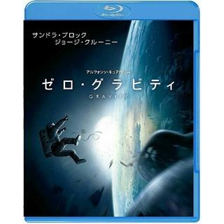 【初回限定生産】ゼロ・グラビティ ブルーレイ&DVDセット Blu-ray