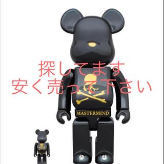 マスターマインドジャパン(mastermind JAPAN)のマスターマインド ベアブリック   400パー 100パーセット(キャラクターグッズ)