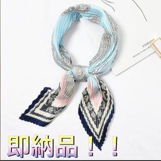 Edition - プリーツスカーフ