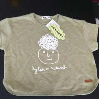 しまむら - ミモランド 新作 Tシャツ