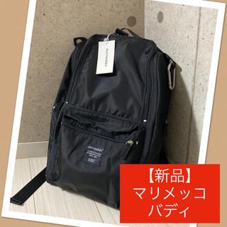 marimekko - 【新品】マリメッコ リュック バディ ブラック marimekko buddy