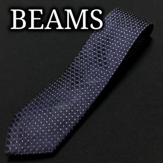 BEAMS - ビームス ドット ネイビー ネクタイ A103-I19