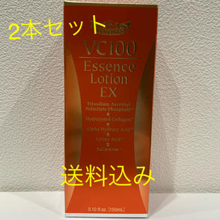 ドクターシーラボ(Dr.Ci Labo)のドクターシーラボ VC100エッセンスローション(化粧水/ローション)