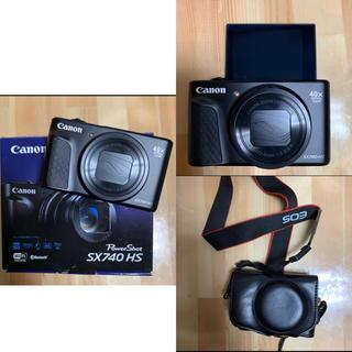 Canon - Canon Powershot SX740 HS