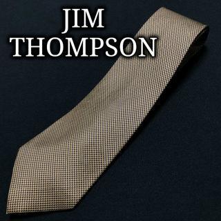 ジムトンプソン(Jim Thompson)のジムトンプソン チェック ブラウン ネクタイ A103-I23(ネクタイ)