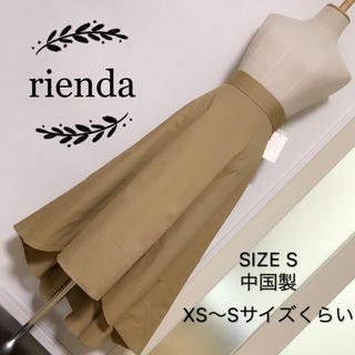 rienda - rienda アシンメトリー ロング スカート