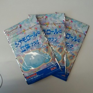 シナモンロールの立体マスク 3袋 24時間以内発送