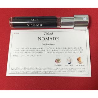 クロエ(Chloe)のChloe NOMADE クロエ ノマド 5mm(香水(女性用))