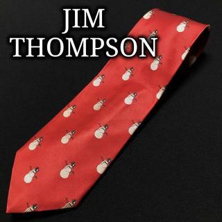 ジムトンプソン(Jim Thompson)のジムトンプソン 雪だるま レッド ネクタイ A103-I27(ネクタイ)