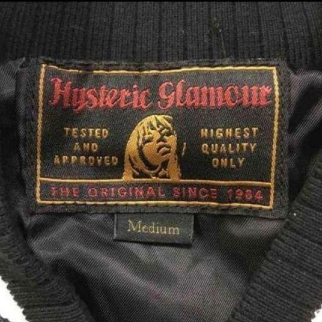 HYSTERIC GLAMOUR(ヒステリックグラマー)のキムタク着同型同色 Mサイズ 野口強氏コラボスカジャン ヒステリックグラマー メンズのジャケット/アウター(スカジャン)の商品写真
