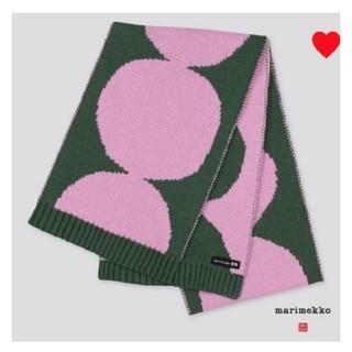 marimekko - ユニクロ マリメッコ marimekko キヴェットマフラー 新品 グリーン