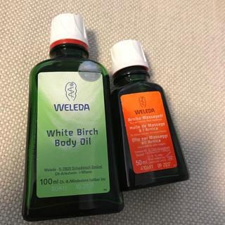 WELEDA - ヴェレダマッサージオイルセット