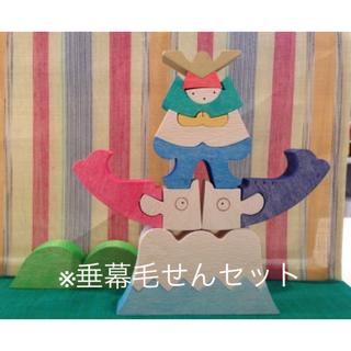 小黒三郎 富士山の上の兜童子 垂幕もうせん付き 五月人形