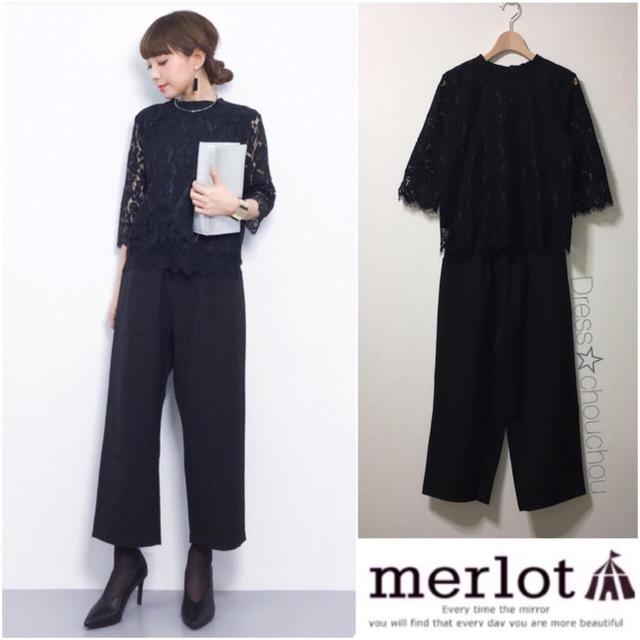 merlot(メルロー)のmerlot plus レーシーブラウス×パンツセットアップ 【ブラック】 レディースのフォーマル/ドレス(その他ドレス)の商品写真