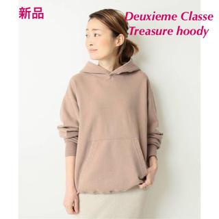 DEUXIEME CLASSE - 新品未試着 Deuxieme Classe Treasure hoody