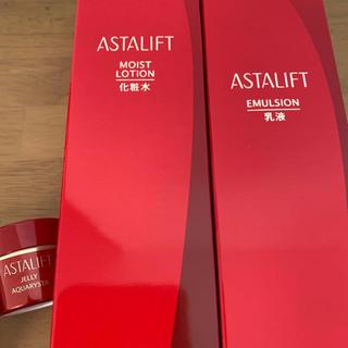 ASTALIFT - アスタリフト モイストローション エマルジョン ジェリーアクアリスタ