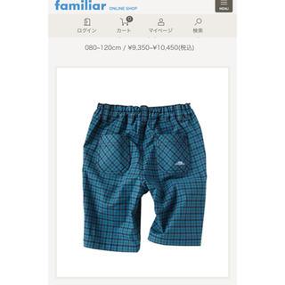 ファミリア(familiar)のファミリア 数回使用 美品 パンツ 110 春夏用 綿パンツ 男の子(パンツ/スパッツ)