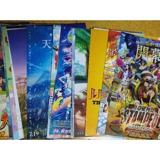 アニメフライヤー よりどり20枚(印刷物)