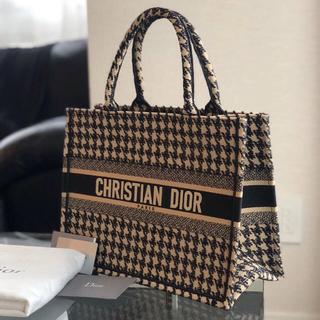 Dior - 2020年 サマーコレクション 新作ブックトート スモール