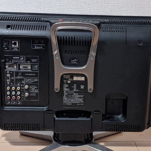 AQUOS(アクオス)の【新生活】格安テレビ 20インチAQUOS スマホ/家電/カメラのテレビ/映像機器(テレビ)の商品写真