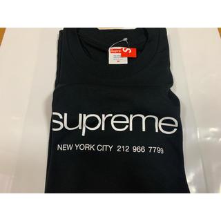 Supreme - 即支払い限定 M Supreme Shop Tee