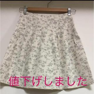 COMME CA DU MODE - コムサ150スカート