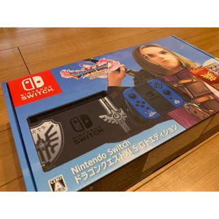 任天堂 - ■新品■Nintendo Switch ドラゴンクエストⅪ S ロトエディション