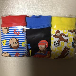 【即決OK❤️新品未開封】おさるのジョージ 3Pボクサー パンツ 100cm