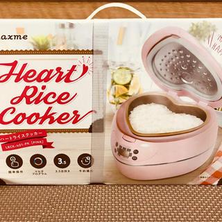 新品未使用 炊飯器 ハートライスクッカー