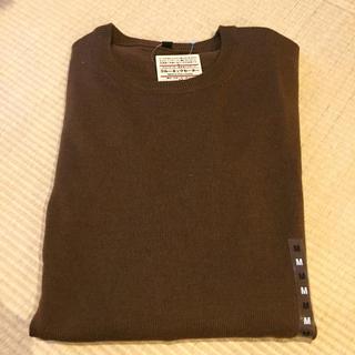 ムジルシリョウヒン(MUJI (無印良品))の新品 無印良品 メリノウール クルーネックセーター M(ニット/セーター)