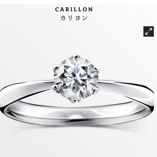 Tiffany & Co. - 最終値下げ ラザールダイヤモンドリング