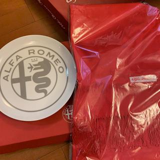 アルファロメオ(Alfa Romeo)のアルファロメオ 皿 ストール 2点セット 非売品 ノベルティ(車外アクセサリ)