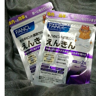 FANCL - p(^^)q新品 未開封p(^^)q  ファンケル えんきん 2袋