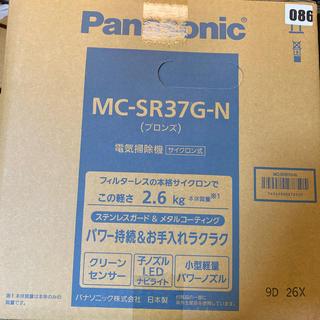 Panasonic - パナソニック MC-SR37G-N サイクロン式掃除機 ブロンズ