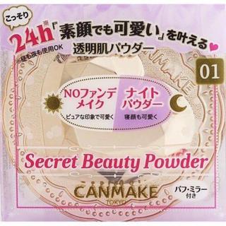 CANMAKE - キャンメイク シークレットビューティーパウダー 01