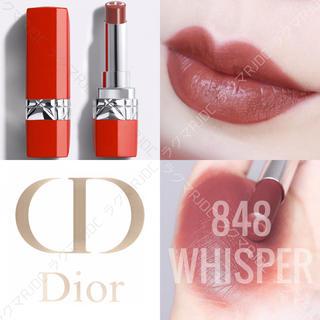Dior - 【新品箱無】848 ブラウンピンク ルージュディオール ウルトラバーム