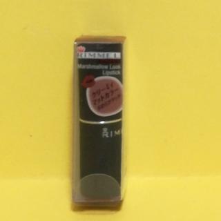 リンメル(RIMMEL)の新品 リンメル マシュマロルック リップスティック 015 メルティレッド(口紅)