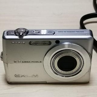 CASIO - CASIO EXILIM ZOOM EX-Z600