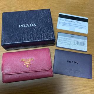 プラダ(PRADA)のPRADA キーケース(キーケース)