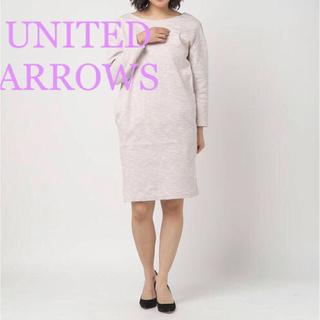 UNITED ARROWS - 【超美品】ユナイテッドアローズ 春夏ゆったりワンピース