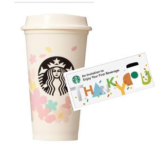 スターバックスコーヒー(Starbucks Coffee)のドリンクチケット つき 桜 タンブラー 2020 スターバックス(タンブラー)